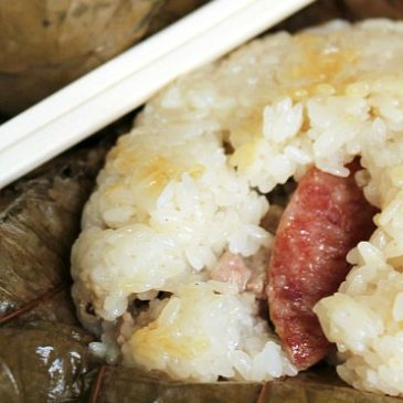 How to Make Sticky Rice in Lotus Leaf