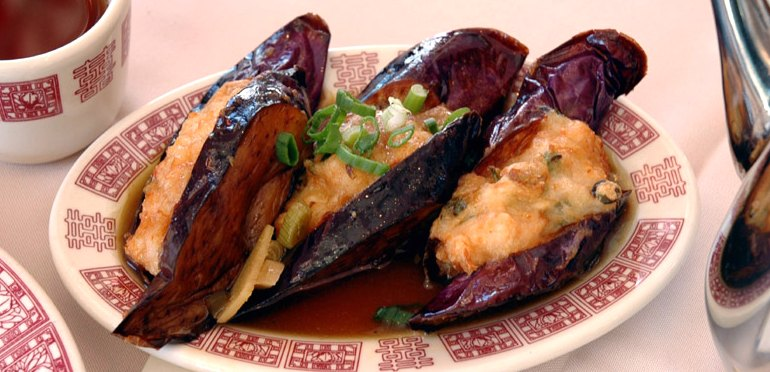 The best stuffed eggplant recipe dim sum central how to make stuffed eggplant forumfinder Choice Image
