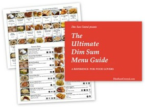 Ultimate Dim Sum Menu Guide