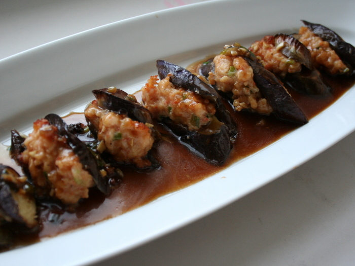 The best stuffed eggplant recipe dim sum central eggplant 12 forumfinder Images