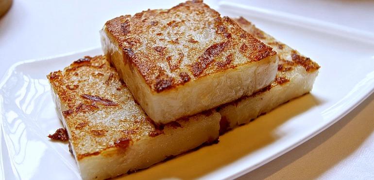 Pan Fried Radish Cake Recipe